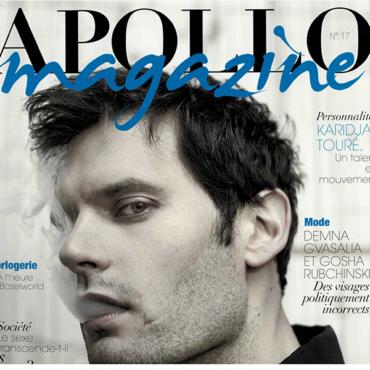 Magazine Apollo 2017
